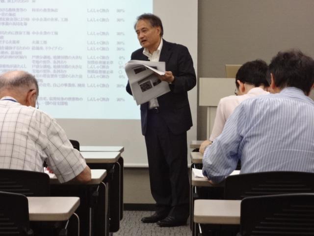 DVD:不動産の時価と税務評価 最新情報