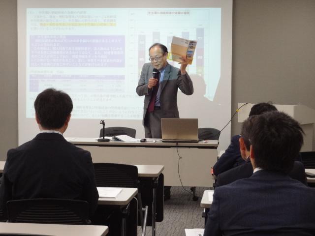 DVD:資料調査課経験者が教える!正しい土地評価・役所調査の方法と相続税調査の実態